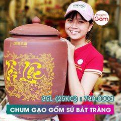 hu-dung-gao-tai-loc-bat-trang-35l-25kg