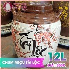 chum-ngam-ruou-hu-gao-tai-loc-cao-cap-12l