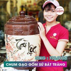 hu-gao-gom-su-bat-trang-30kg-men-dep