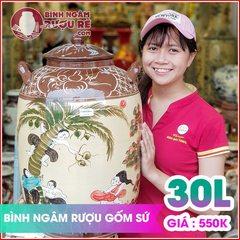binh-ngam-ruou-hu-gao-men-nau-30l