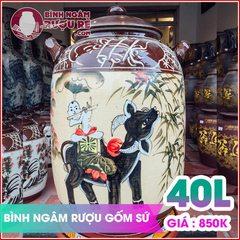binh-ngam-ruou-hu-gao-men-nau-40l