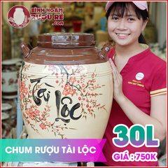 chum-ngam-ruou-hu-gao-tai-loc-cao-cap-30l